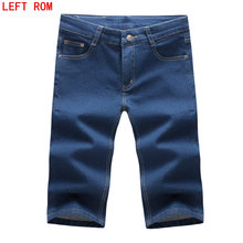 2017 New Summer Mens Denim Shorts Slim Knee Length Casual Business Short Elasticity Jeans Stretch Cotton Fabric Hot Sale