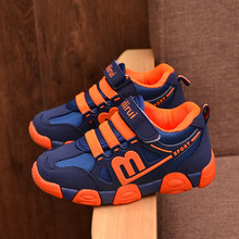 2016 autumn new children's cool fashion sneakers boys girls Korean soft bottom breathable sport shoes running shoes for kids