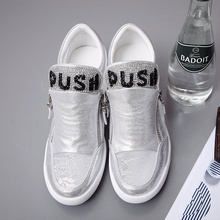 Summer new sexy breathable bud silk gauze + shining crystal lady casual shoes comfortable hollow out zipper shoes