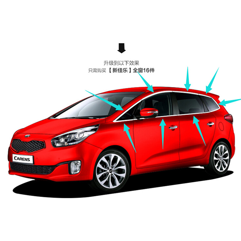 High-quality stainless steel Strips Car Window Trim Decoration Accessories Car styling For 2013-2015 KIA Carens(16 piece) high quality stainless steel strips car window trim decoration accessories car styling for 2009 2014 chevrolet cruze 24 piece