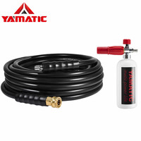 YAMATIC Non Marking 5/16 X 40 FT High Pressure Washer Hose With Chrome Plated Snow Foam Cannon Lance Gun Set For Pressur Washer