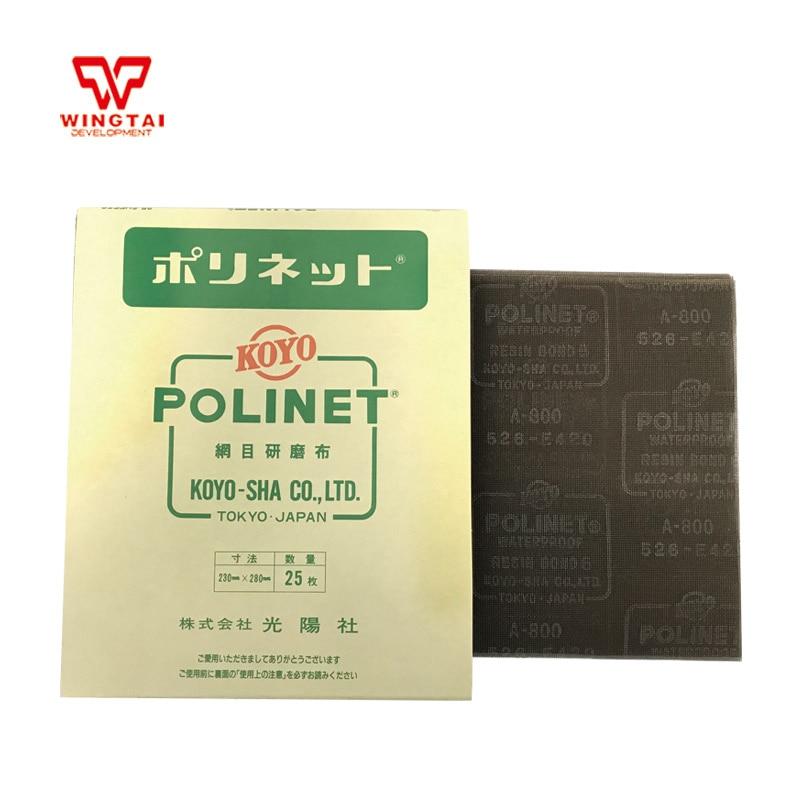 100 Pcs/ Lot New And Original Japan KOYO POLINET Metal Polishing Abrasive Cloth Mesh 800# Grit