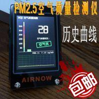 PM2.5 детектор AIRNOW Air Quality монитор бытовой пыли Haze Таблица