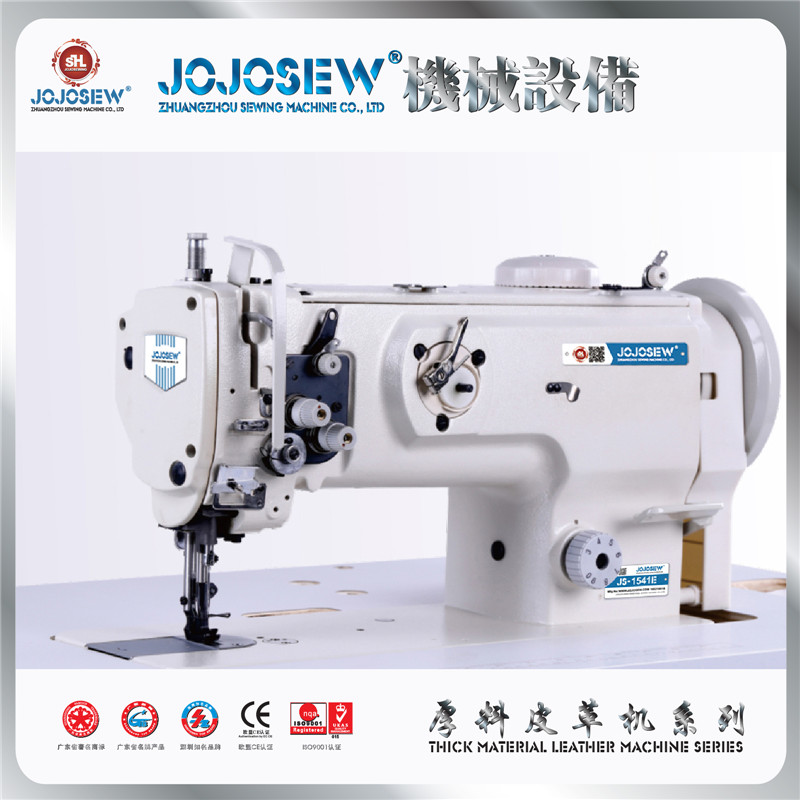 JS-1541E Vertical Single Needle Three Synchronous Thick Material Vegetable Tanned Leather Machine