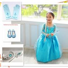 0e9095cef Compra costume queen white y disfruta del envío gratuito en ...