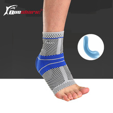 3D Elastic Silicone Ankle Support Fitness Compression Ankle Protector Basketball Football Tennis Silica Gel Pad Ankle Brace