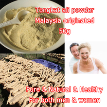 50g/bag Tongkat Ali Extract Powder for Male Enhancement Eurycoma longifolia Pasak Bumi