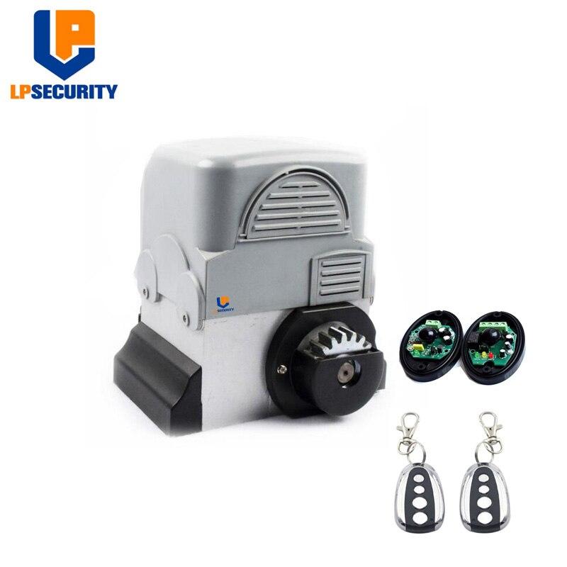 LPSECURITY heavy duty 2000KGS 220V AC gate motor stype automatic sliding gate opener motor kit