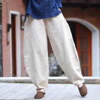 Johnature 2019 Fall New Women Patchwork Wide Leg Pants Loose Casual Trouser Elastic Waist Pockets Plus Size 4 Color Women Pants