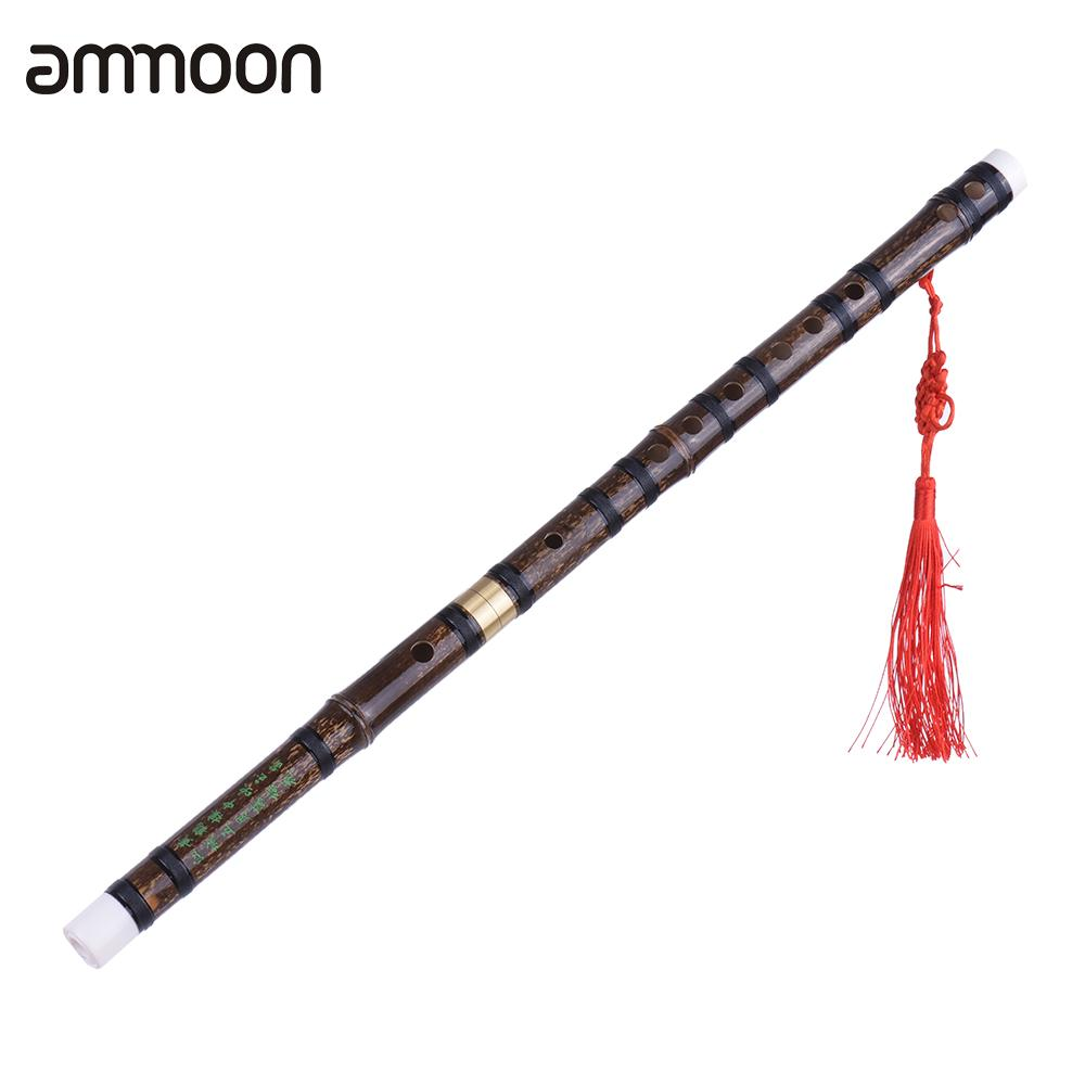 Pluggable Handmade Bitter Bamboo Flute/Dizi in F Key for Beginner Study Level Traditional Chinese Musical Woodwind Instrument image