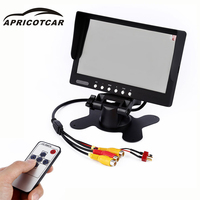 7 Inch TFT LCD Car Display Desktop Shade HD 800 480 Home Security RC Quadcopter Monitor