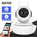 SDETER P 720 P 1080 p камера видеонаблюдения HD ip-камера Wi-Fi беспроводная домашняя камера безопасности Plug And Play PTZ P2P ночная версия внутренняя камера - фото