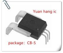 NEW 5PCS/LOT ACS756KCA-050B ACS756KCA 050B ACS756 CB-5 IC