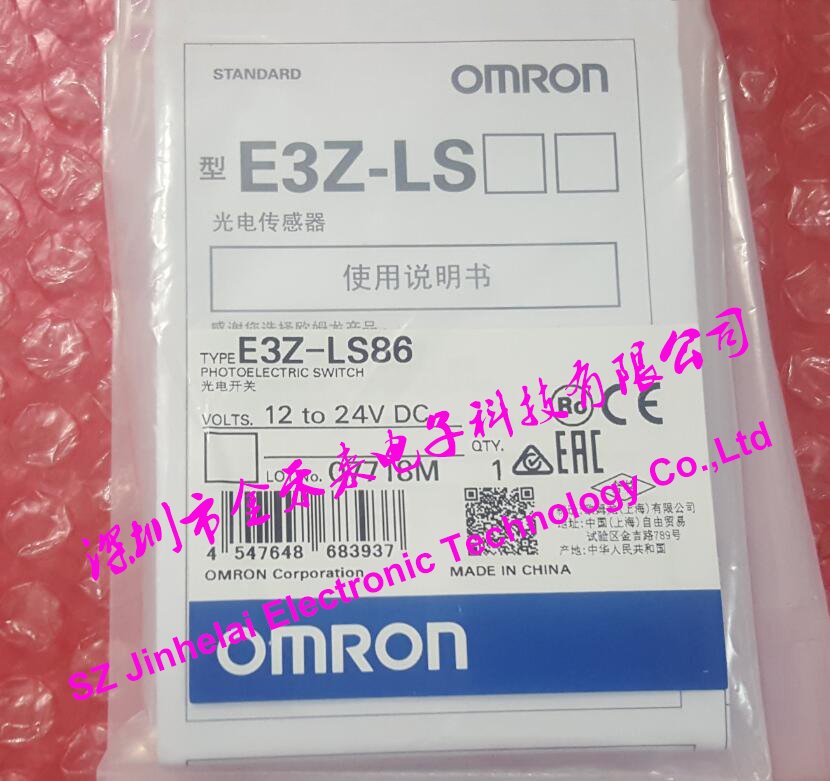 New and original E3Z-LS86  OMRON Photoelectric Switch  12-24VDC  New and original E3Z-LS86  OMRON Photoelectric Switch  12-24VDC