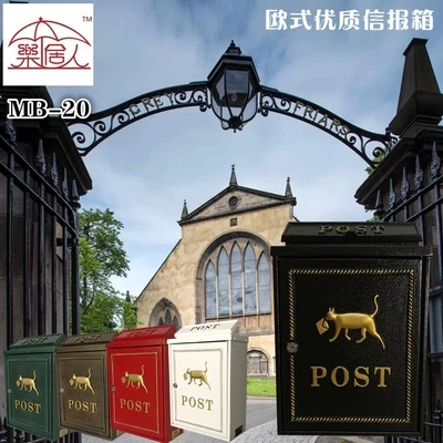 Aluminium alloy Wall Mailbox with Newspaper Letters Post Box outdoor mailbox outdoor props