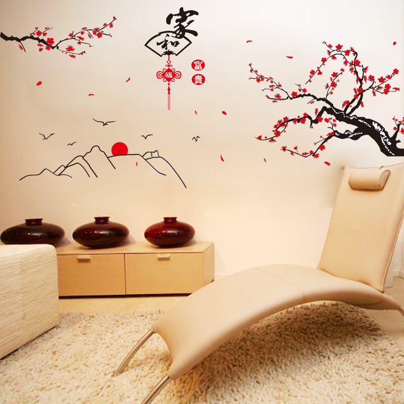 Traditional Japanese Home Decor: Traditional Japanese Bedroom Reviews