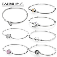 FAHMI 100% 925 Sterling Silver 1:1 MOMENTS Two Tone Signature SPARKLING HEART Pink POETIC BLOOMS WILDFLOWER MEADOW Bracelet