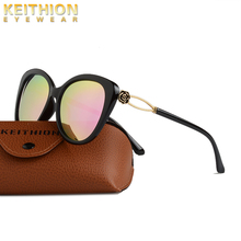 KEITHION Brand Design New Cat Eye Sunglasses Women Fashion Small Polarized Metal Legs Shades UV400 Eyewear