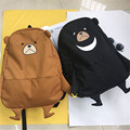 Cartoon animal backpack  big black daily bag lovely school bag cute travel bag