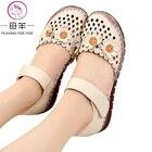 MUYANG Women Sandals...