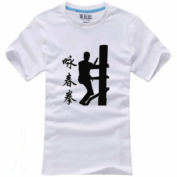 Men's Women Wing Chun t shirt taiji top tees Chinese kung fu character Wooden dummy Cotton wushu uniforms Summer clothes