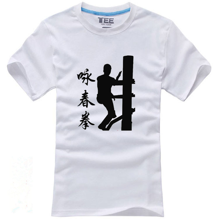 Men's Women Wing Chun t shirt taiji top tees Chinese kung fu character Wooden dummy Cotton wushu uniforms Summer clothes brown color framed adjustable wing chun wooden dummy made of solid elm wood