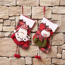 ba8406859 Christmas Gift Bags Xmas Deluxe Tree Decorations Santa Claus Sack Snowman Presents  Christmas Stocking Socks Gift