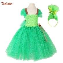 Kids Halloween Trolls Costume Dress For Girl Cosplay Wig Children Tutu Headdress Party Pageant Ball Gown Dresses
