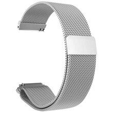 EXRIZU металлический ремешок из нержавеющей стали наручные ремни mi lan Магнитный браслет для Xiao mi jia кварцевые часы mi кварцевые умные часы