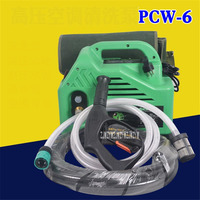 PCW 6 Automatic Home High Pressure Air Conditioning Cleaning Pump Portable Car Wash Machine Self Priming