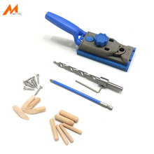 цена на 2-in-1 Pocket Hole Jig Kit System Step Drill Bit 9.5mm Wood Doweling Joinery Jig Woodworking Drilling Tool