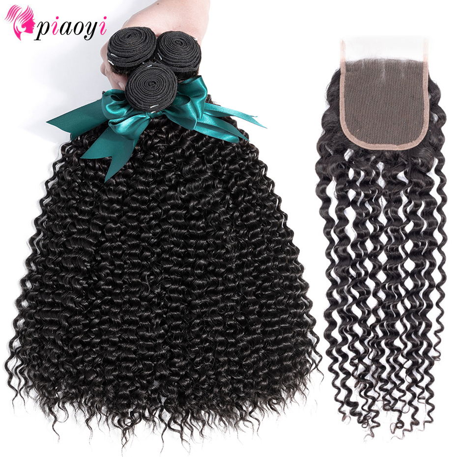 Piaoyi Hair Brazilian Hair With Closure Afro Kinky Curly Bundles With Closure Bleached Knots 4Pc Remy