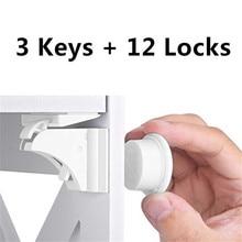 3 + 12 パック磁気子ロック安全ロックベビー保護キャビネットドアロック子供の引き出しロッカーセキュリティ不可視ロック