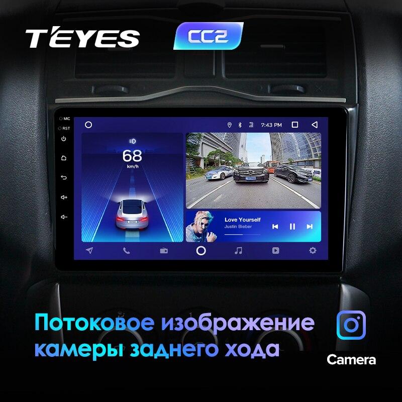 cheapest Android 8 1 Multimedia Player For Hyundai Santa Fe 2 2006-2012 GPS Navi 2din Video Car Radio Head Unit WiFi 4G SIM 2 din no dvd