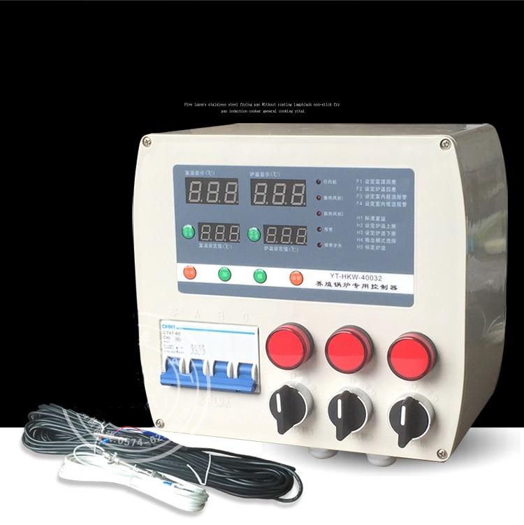 Разведение кипятильный управление Лер Курица Утка Птица змея нагрева воды оборудования компьютер инструмент HKW 40032