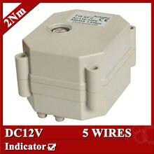 DC12V control 2Nm, electric