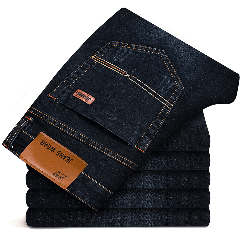 Odinokov Brand Boutique <font><b>Jeans</b></font> High Stretch Black Blue Slim Straight Denim Embroidered Pants Woma, Cotton And Spandex Plus Size
