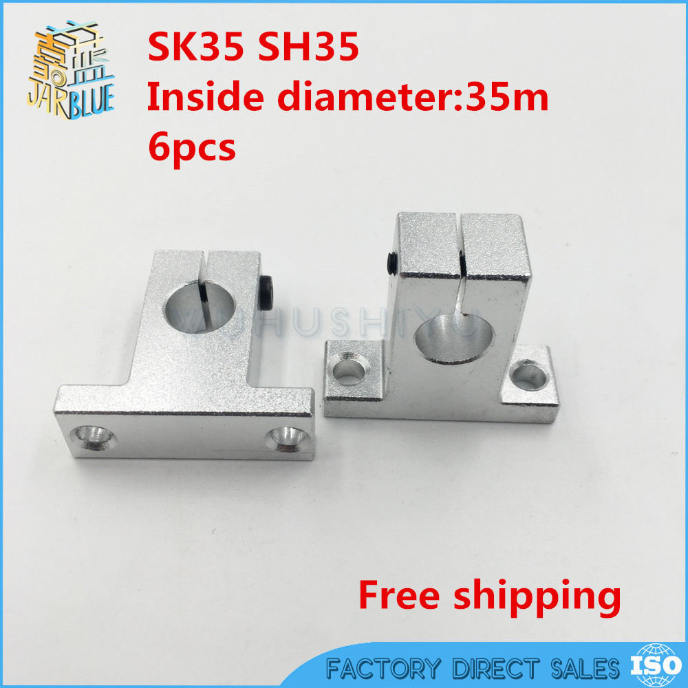 Free shipping 6pcs SK35 35mm Shaft Support  CNC Router SH35A free shipping 2pcs sk40 40mm shaft support cnc router sh40a