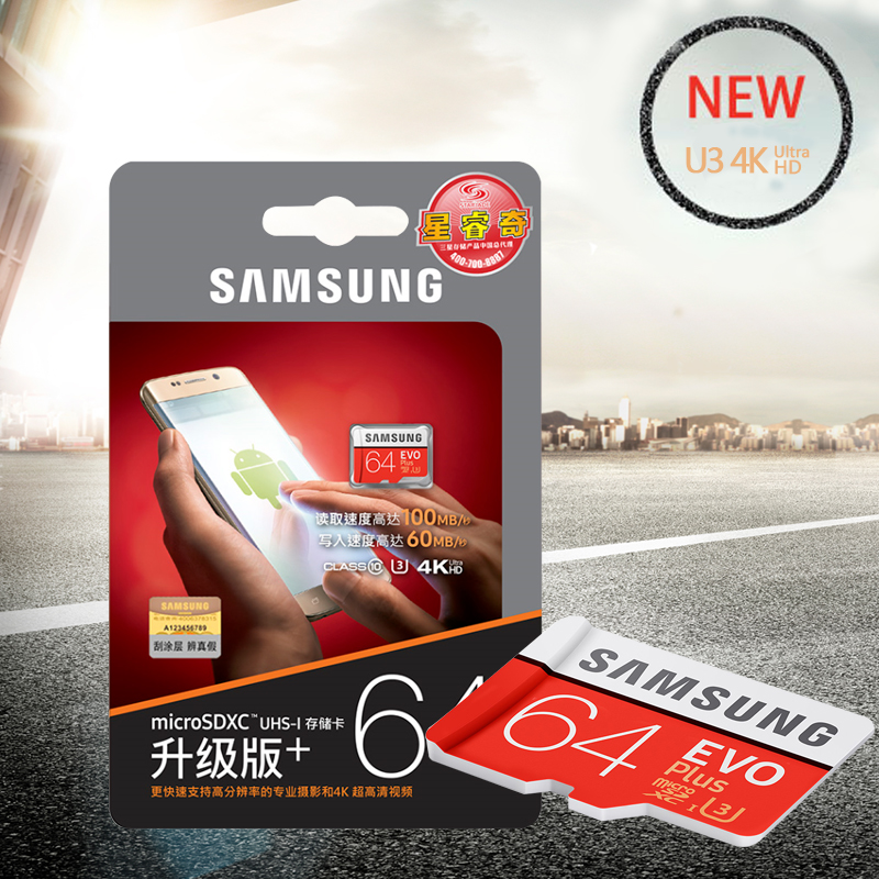 Samsung tarjeta de memoria Original 16 GB/32G/SDHC 64 GB/128 GB/256 GB/ SDXC 80 MB/S MicroSD Class10 Micro SD/TF C10 tarjetas Flash