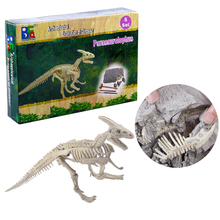 Parasaurolophus Children Creative Educational Dinosaur Archaeology Excavation Science History Educational Toys For Children