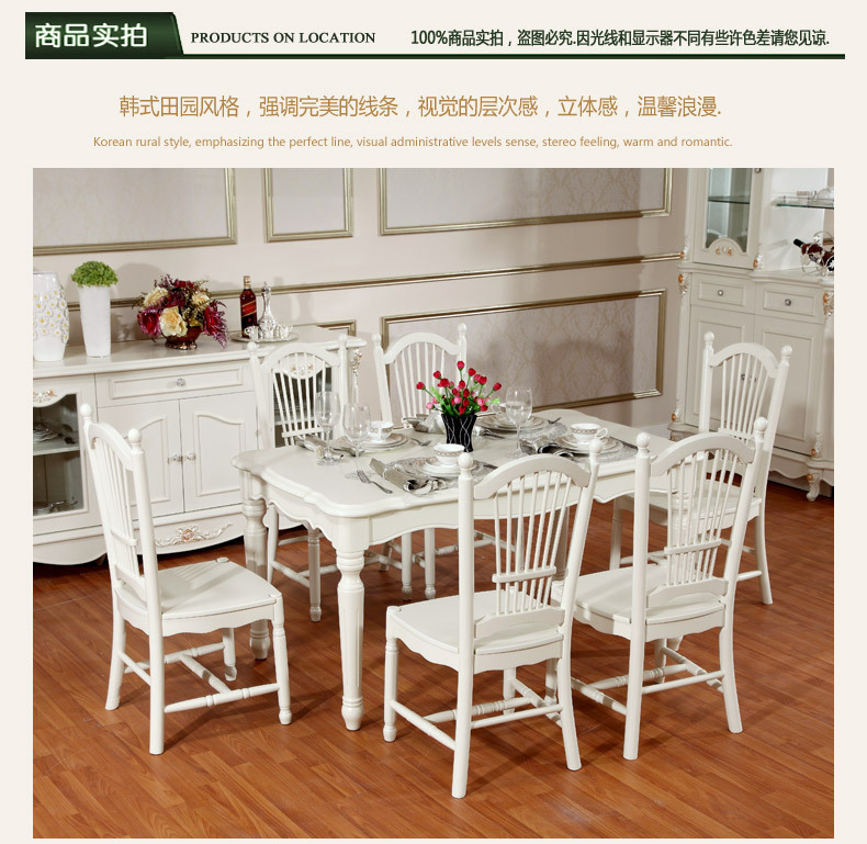 Newest Wholesale Europe Korean Classic Style Dining Room Sets Furniture Table And Chairs L802
