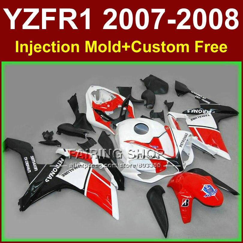High quality bodyworks for YAMAHA YZFR1 2007 2008 R1 fairing sets YZF R1 YZF1000 YZF 1000 07 08 red white fairings kits GF6 for yamaha yzf 1000 r1 2007 2008 yzf1000r inject abs plastic motorcycle fairing kit yzfr1 07 08 yzf1000r1 yzf 1000r cb02