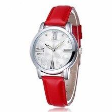 Оптовая Цена Женщины Платье смотреть известная марка BINZI Мути coulor Роскошные Повседневная Аналоговый Кварцевые Часы Женский Часы Relojes Mujer