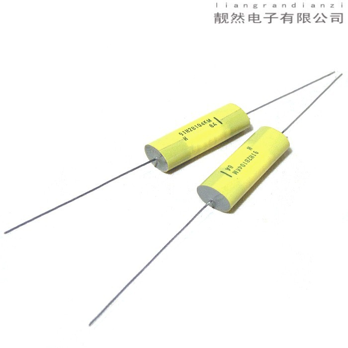 FILM CAPACITORS Original Tin Film 0.1uF 125v (100V) OFC Super Coupling Capacitor digital multi grain moisture meter tester rice wheat rye peas corn oat 6 30% tk25g