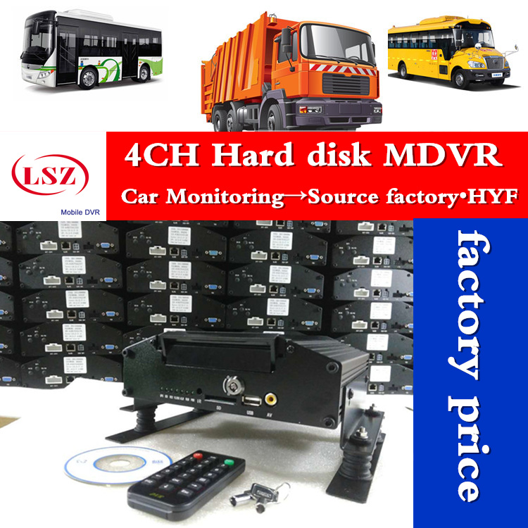 factory 4ch Hard Disk mobile dvr hi3520d car monitoring mobile hdd  ahd mdvr apv mdr7208 1080p ahd car mobile dvr support video audio monitoring intercom ptz alarm over speed geo fence etc through remote