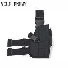 Adjustable Wrap-Around Tactical Thigh M92 Leg Pistol Gun Holster Coldre Pouch with Magazine Pocket(China)