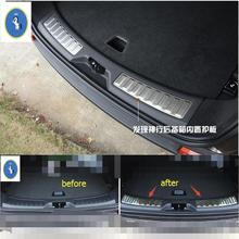 2 Pcs For Land Rover Discovery Sport 2015 2016 2017 2018 Stainless Steel Rear Inner Door Bumper Protector Door Sill Plate Trim