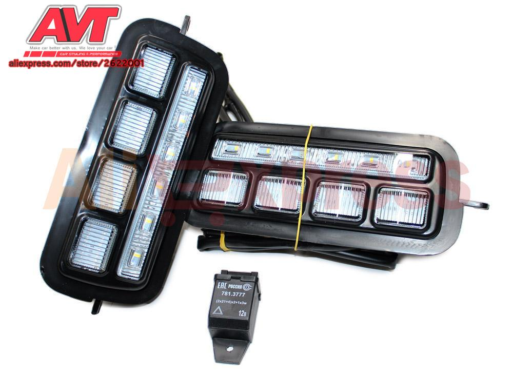 Led DRL For Lada Niva 4x4 1995 Lights 2 Pcs Set Car Accessories Styling Decoration Automotive