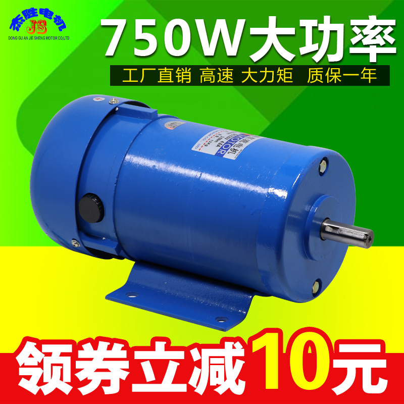 DC220V 750W 1800rpm high torque DC motor speed motor lathe motor high power js zyt31 dc high torque dc motor speed control lathe motor speed 1800 rpm power dc220v 750w power tool accessories