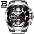 Swiss Famous Brand Watch Chronograph Sports Quartz Luxury Watches BINGER Men Watches 2016 Steel Gift Clock relogio masculino